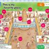 小学校外国語活動 指導案「This is my favorite place. お気に入りの場所をしょうかいしよう」(Let's Try2 Unit8)