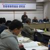 研究会:勤労者通信大学基礎理論コース全面改訂にむけて