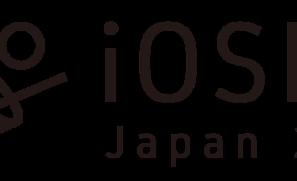 はてなから 「iOSDC 2018」に3名のエンジニアが登壇します!