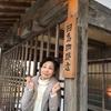 みやこ「田島珈琲店、再び」