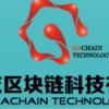 【ICO】中国政府公認仮想通貨GACHAINについて!【万麟CEO】