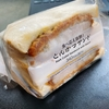 【セブンの朝食】とんかつサンドとチーズバーガー食べてみた!