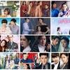 3月から始まる韓国ドラマ(スカパー)#2週目 放送予定/あらすじ
