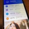 【レビュー】1万円代の激安コスパ最強スマホ「HOMTOM S7」を試してみた話〜PUBGもできたよ!(アフィなし)