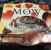 MOW ダブルチョコレート