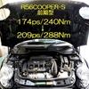 TMワークスサブコン(R56COOPER-S)