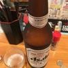 上野 昼飲み