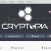 Cryptopia(クリプトピア)の口座開設・登録方法まとめ【2018年版マニュアル】