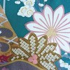 Kimono Flea Market ICHIROYA's News Letter No.653