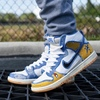 "【抽選は終了しました】""CARPET COMPANY × NIKE SB DUNK HIGH (CV1677-100)"""