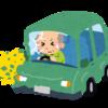 高齢者の交通事故が多発しています!!