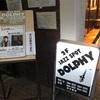 9/22 太田剣&和泉宏隆Duo@横浜Dolphy