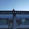 栃木市総合運動公園【冬のプールでトラウトフィッシング】
