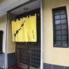 糸島・福岡・北九州紀行(4)