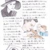 シネスイッチ銀座 映画感想絵日記 vol.63『婚約者の友人』Oct., 21, 2017