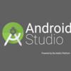 Android Studio 2.0がベールを脱いだ - インスタント・ラン(変更点の即時反映)、高速エミュレータ、新GPUプロファイラを装備
