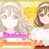 【スクフェス】花丸ちゃんの誕生日ガチャ結果!~花丸ちゃんは何歳の誕生日??~