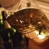 バイソングラスの醸造酒