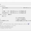 Arduino IDEのコンパイルログを詳細に出す