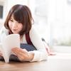 【読書記録】本を読まないメリット。気楽に読書しましょうよ!「頭がいい人の読書術」。