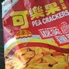 台湾で毎度買ってしまう大好きなお菓子「可楽果」と続ダイエットの話