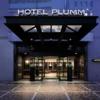 エッグベネディクトやパンケーキ等6種類から選べるトレンドな大人気朝食!ホテルプラム (HOTEL PLUMM) 横浜