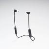 【新商品情報】便利なデジタル耳栓が一体型にバージョンアップ!「デジタルMM2000」