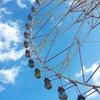 蔚山(ウルサン):ロッテヤングプラザ上、ランドマークの大観覧車