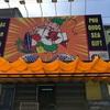 KING MART Phu Quoc 2号店オープン間近!気分は学園祭⤴︎