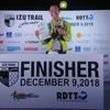 IZU TRAIL Journey 2018 A2仁科峠からA3土肥駐車場、そしてゴールへ!