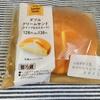 【ファミマスイーツ】ダブルクリームサンド(ホイップ&カスタード)を食べてみた!