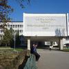 国立外科センター、ビシュケク