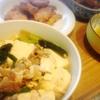肉豆腐、鶏唐揚げ、大豆竹輪煮物、粉吹き芋