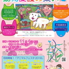 ■Cafe ForesTa  11月イベント出店のお知らせ■