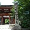 室生寺(奈良県)へ行ってきました
