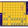 ハム将棋の10枚落ちに負けたって?