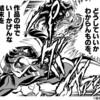【仮説】島本和彦はライバル庵野秀明(2021)に、既に1991年に「勝利してた」かもしれない(※あの作品への、ネタバレ注意記事)