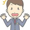 今日3/6(金)の生徒の話他あれこれ【発達障がい 学習塾】ふぉるすりーるブログ 2020/03/06②