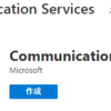 Let's use Azure Communication Services from the client