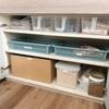 4月24日 キッチン収納変更