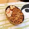 豚コマしぐれ煮と大根とカニカマのサラダ弁当