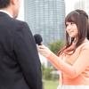 新聞記事の取材方法 - インタビュー用のアンケートの作り方