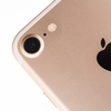 iPhoneの買い替え時はいつがベスト?本体寿命から考えてみる
