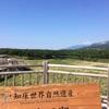 夏の北海道・道東旅行②