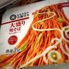 パッケージに見る「麺リフト」研究