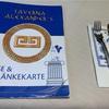 ギリシャ料理を食べる