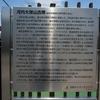 日本で第5位やけどリスト外 河内大塚山古墳