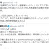 「韓国は外国人も選挙権がある」の真っ赤な嘘と悪質な印象操作