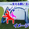NDA 風の御前崎 2日目ー2(強風に耐えるケシュア)
