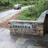 過去ログ開帳〜2012年ブータン旅行『アマンコラ』宿泊体験記